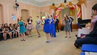лучший танец на выпускной