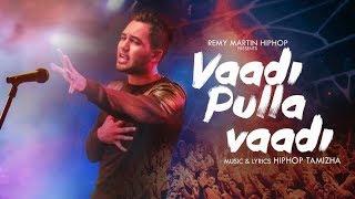 Video Vaadi Pulla Vaadi Video song | Meesaya Murukku | Hip Hop Tamizha download MP3, 3GP, MP4, WEBM, AVI, FLV November 2017