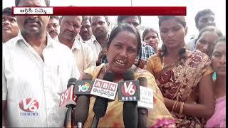 RTC Strike Enters 47th day, Employees Strike Continue In Telangana | V6 Telugu News