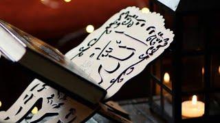 بِ هدايةٍ من فضل ربي 🌼🍂||حالات واتس اب دينيه2020💙|| اناشيداسلامية قصيرة🕋||حالات واتس اب اسلامية 🥀