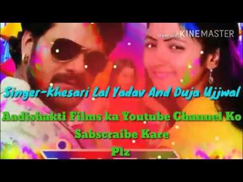खाली बा बेलनवा ऐ सखी | Khesari Lal Yadav, Duja Ujjwal | New Hit Bhojpuri Holi 2017