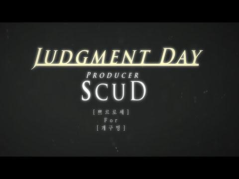 -Judgment Day- Nasus Hybrid Montage /개구멍 나서스 매드무비