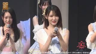 Liu JiongRan CKG48