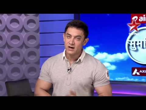 Satyamev Jayate – Mumkin Hai: Aamir Khan and You LIVE