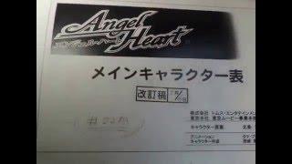 Angel Heart character setting, Tsukasa Hojo, by Takamura Store
