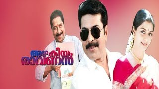 Azhakiya Ravanan (Handsome Ravan) 1996- Trailer Recreated-Mammootty,  Sreenivasan, Biju Menon