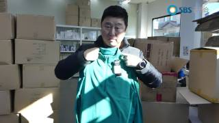 [SBS골프TV쇼핑] 아디다스 짚업 자켓