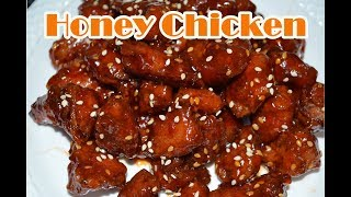 Honey Chicken Recipe || How to make honey chicken ||  Chinese recipe