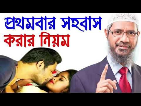 Zakir Naik 2020  Bangla Waz Dr Zakir Naik Bangla Lecture Mp3 Free Download Peace Tv Islamic Lecture
