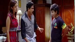 Gambar cover My Boss malayalam Movie Official Teaser 110 Sec HIGH