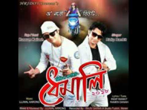 O Nobou Beauty By Kusum Koilash Audio New Assamese Song