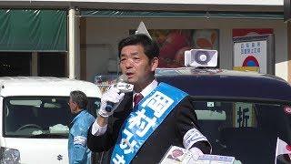 【2019.04.16】東京都八王子市議会議員選挙 岡村みきお 八王子市からJapan First!Part2