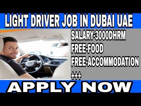 Driver job in Dubai|light driver job in UAE|how to find driver job in Dubai|apply Dubai licences