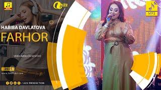 Хабиба Давлатова - Фархор (Клипхои Точики 2021)