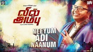 Neeyum Adi Naanum Song Teaser | D.Imman & A.V. Pooja - Navin | Vil Ambu | Orange Music