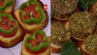 بيتزا التوست والشيدر - توست بفرسة البيض المسلوق    | طبخة ونص حلقة كاملة