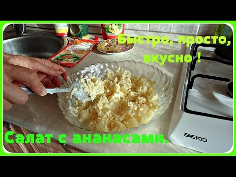 Фруктовые салаты 37 рецептов с фото Как приготовить