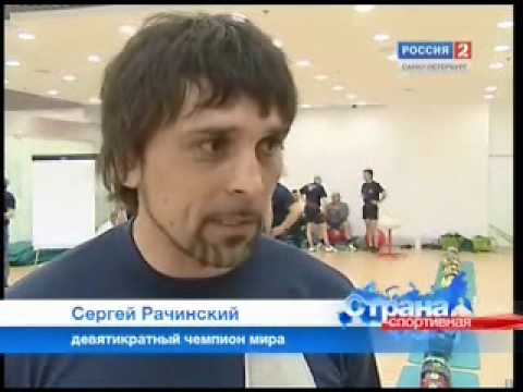 IKSFA Saint Petersburg Elite Training Camp,Russian TV Sport Channel..