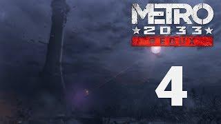 Metro 2033 Redux - Прохождение игры на русском - Погоня [#4]   PC