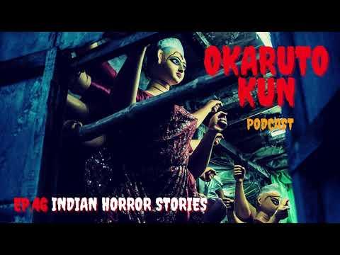 3 เรื่องเล่าขนลุกจากประเทศอินเดีย (No Jump Scare) #Podcast #เรื่องผี #ผี #เรื่องน่ากลัว