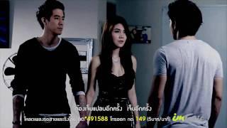 เจ็บแปลบอีกครั้ง - Howard Wang  (Official Music Video)