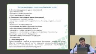 Составление сметной документации в СН-2012