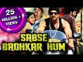 Sabse Badhkar Hum (Darling) Hindi Dubbed Full Movie | Prabhas, Kajal Aggarwal, Shraddha Das