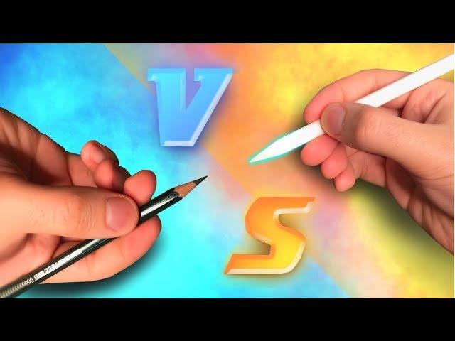 PAPIER VS DIGITAL - Le Duel dessin !