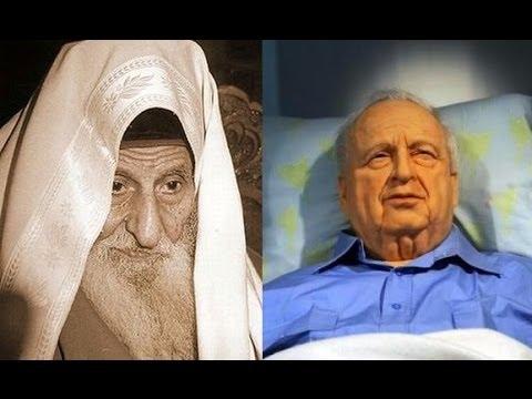 RABBI YITZHAK KADURI CONFIRMS JESUS AS THE MESSIAH & TO RETURN SHORTLY AFTER ARIEL SHARON'S DEATH
