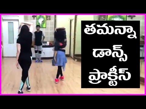 Tamanna Dance Practice - Crazy Dance ||...