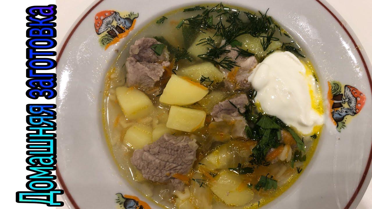 Простой суп с мясом эпизод №782