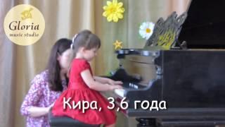 Упражнения на фортепиано для детей Французская песенка | Видео ноты скачать(Ученица музыкальной студии