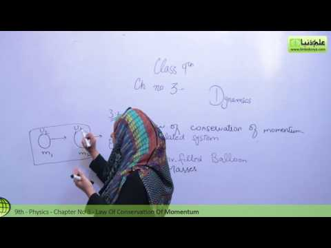 Law of Conservation of Momentum - Physics Chapter 3 Dynamics - 9th Class