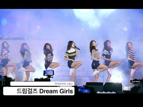 아이오아이 I.O.I[4K 직캠]드림걸즈 Dream Girls@20161009 Rock Music