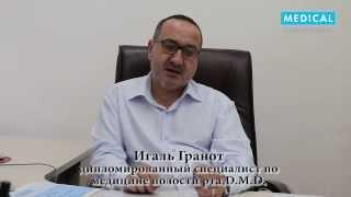 Стоматология. Презентация курсов доктора Игаля Гранота (Израиль)(, 2013-10-08T13:50:28.000Z)