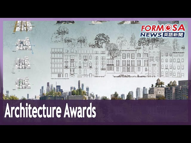 Taiwanese students win accolades at Young Visionary Architecture Competition 2021