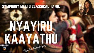 Nyayiru Kayathu, Symphony Meets Classical Tamil by Rajalakshmee Sanjay