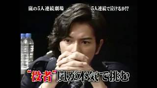 (Eng subs) Japanese TV show: Can they cry within 1 minute?