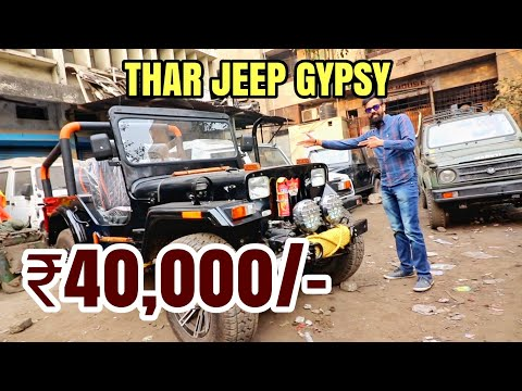 MAYAPURI JEEP MARKET DELHI | MODIFIED THAR, GYPSY AND JEEP IN CHEAP PRICE
