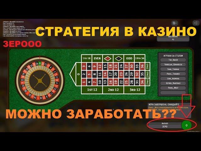 программа для казино мта провинция