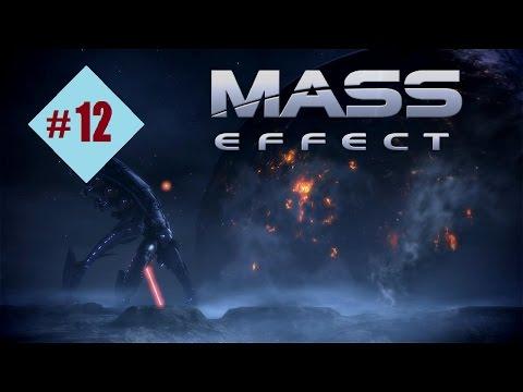 Mass Effect прохождение #12 - Алеутская долина и встреча с ужасными Рахни