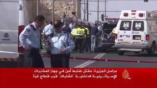 ثلاثة شهداء فلسطينيين بالقدس والضفة
