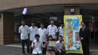 愛知黎明高等学校 自然探究コース