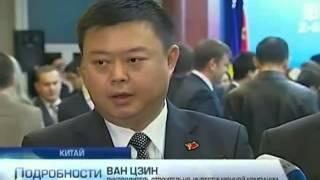 Украина и Китай подписали договор о дружбе и сотрудн...(, 2013-12-06T03:38:23.000Z)