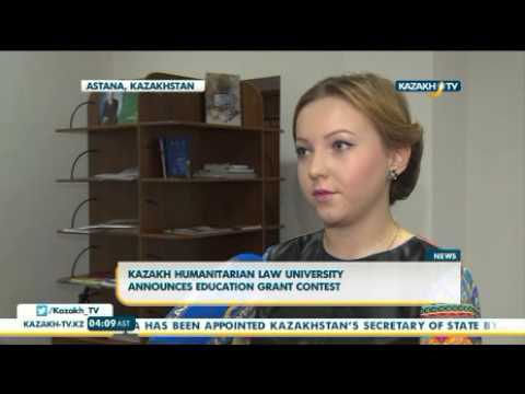 Kazakh humanitarian law university announces education grant contest