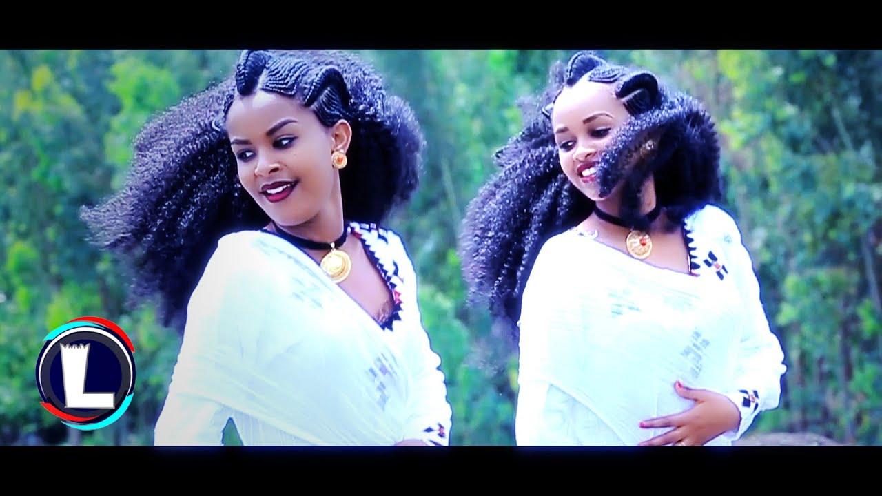 Download Milaw Tesfay - Tikurye Tikurye | ጥቁርየ ጥቁርየ  (Official Video) Ethiopian Tigrigna Music 2019