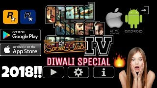 GTA 4 UNOFFICIAL RELEASE DATE??? ON MOBILE/IOS BY DK TECHNICAL DOST
