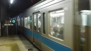 小田急1000形4+6両編成急行「新宿行き」新宿駅到着