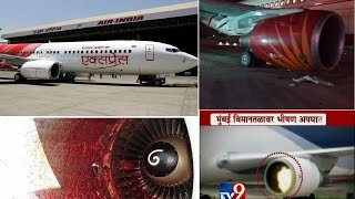 挑戰新聞軍事精華版--被強力氣流吸入 印度航空技師慘遭「飛機引擎」絞死