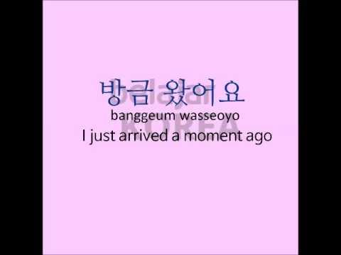 Korean Adverbs of Time